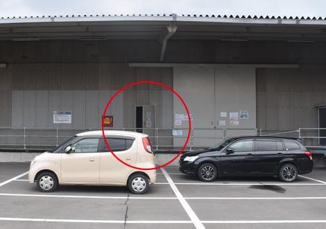 出入り用の中央ドア
